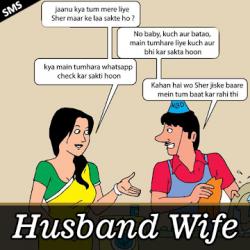 Captura de Pantalla 1 de Husband Wife SMS para android