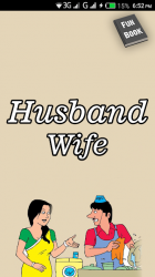 Imágen 2 de Husband Wife SMS para android