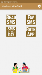 Captura de Pantalla 3 de Husband Wife SMS para android