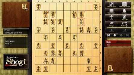 Captura 1 de Shogi -Japanese Chess- para windows