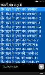 Captura 2 de Love Stories In Hindi para windows