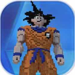 Screenshot 1 de Skin DragonBall Goku for Minecraft para android