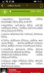Captura de Pantalla 3 de Telugu Holy Bible with Audio para windows