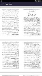 Captura 6 de Wazaif e Nad e Ali (A.S) para android
