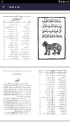 Captura de Pantalla 5 de Wazaif e Nad e Ali (A.S) para android