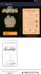 Screenshot 3 de Wazaif e Nad e Ali (A.S) para android