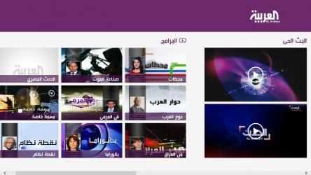 Screenshot 6 de Al Arabiya para windows