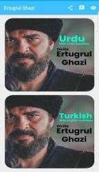Screenshot 2 de Ertugrul Ghazi Drama in Urdu & English para android