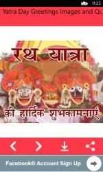 Imágen 3 de Rath Yatra Day Greetings Images and Quotes para windows