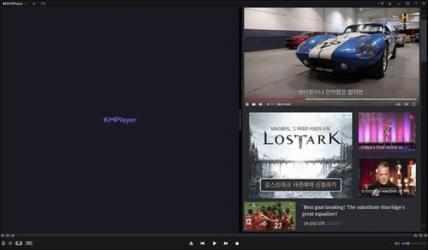 Captura de Pantalla 3 de KMPlayer para windows