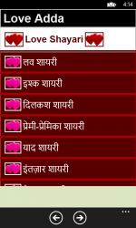 Captura de Pantalla 2 de Love Adda- Romantic Shayari  Poems in Hindi para windows