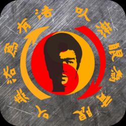 Captura 1 de Jeet Kune Do Training - Offline & Online Videos para android