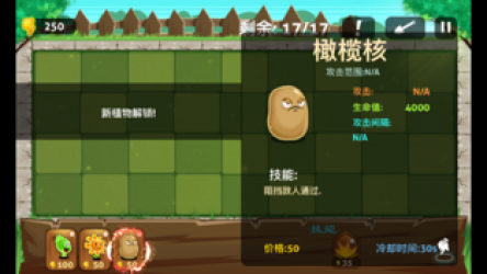 Screenshot 4 de Plants Fight Monsters para iphone