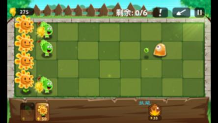 Screenshot 2 de Plants Fight Monsters para iphone