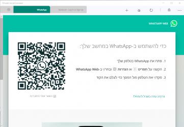 Imágen 2 de Private social browser para windows