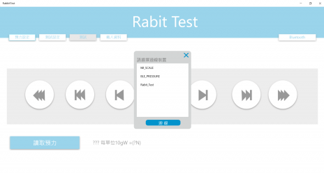 Captura de Pantalla 3 de Rabbit Test para windows