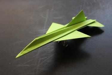 Screenshot 5 de How To Make Amazing Paper Planes para windows