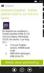 Captura 11 de Shoppen! 2.0 para windows