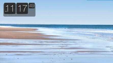 Screenshot 9 de Sense Desktop para windows