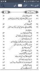 Captura de Pantalla 5 de Adab e Mubashrat   Sex Education in Islam   Urdu para android