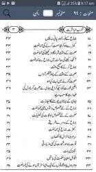 Imágen 4 de Adab e Mubashrat   Sex Education in Islam   Urdu para android
