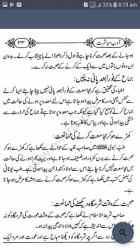 Captura 8 de Adab e Mubashrat   Sex Education in Islam   Urdu para android