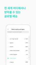 Captura 5 de 위버스샵 Weverse Shop para android