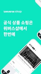 Screenshot 2 de 위버스샵 Weverse Shop para android