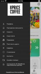 Captura de Pantalla 2 de ONE PRICE COFFEE para android