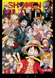 Captura de Pantalla 7 de Shonen Jump Manga & Comics para android