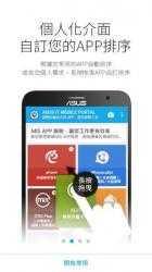 Screenshot 3 de ASUS IT Mobile Portal para android