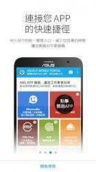 Imágen 4 de ASUS IT Mobile Portal para android